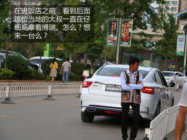 就是要躁动 最强中国车·茶马古道行开篇-图5
