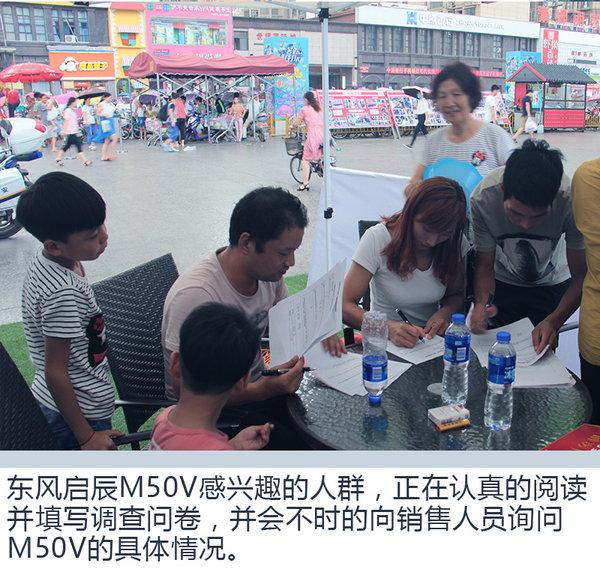 """""""创青春 创富中国行""""之河南省活动总结-图5"""