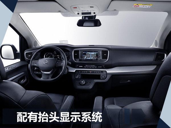 东风雪铁龙四款新车将上市 大小SUV全都有-图7
