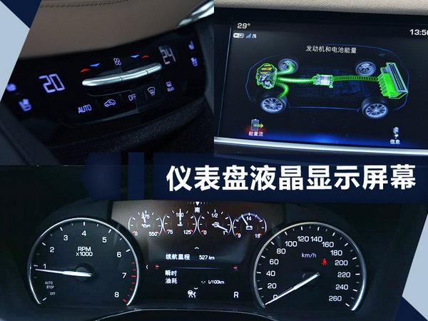 凯迪拉克XT5新增28E四驱技术型 售37.99万元-图7