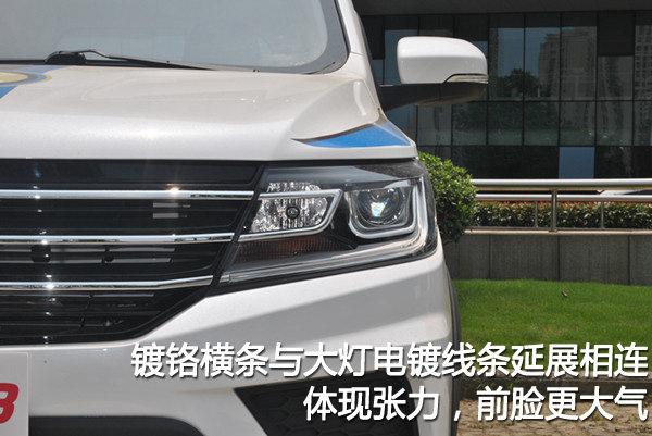 城市7座SUV新选择 全新SWM斯威X3实拍-图3