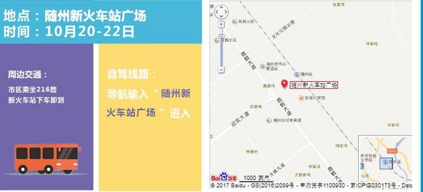 【随州车展】一汽大众强势入驻10.20-22-图5