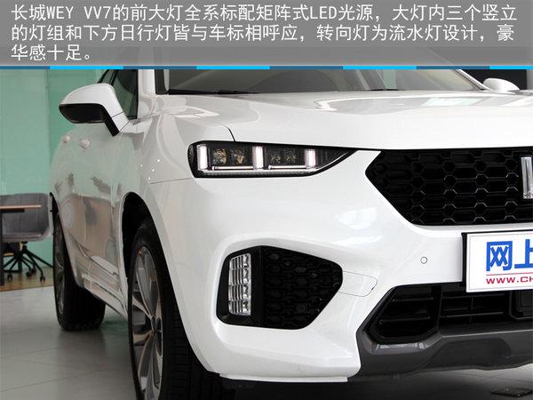 国人轻奢时代 石家庄实拍长城WEY VV7S-图3