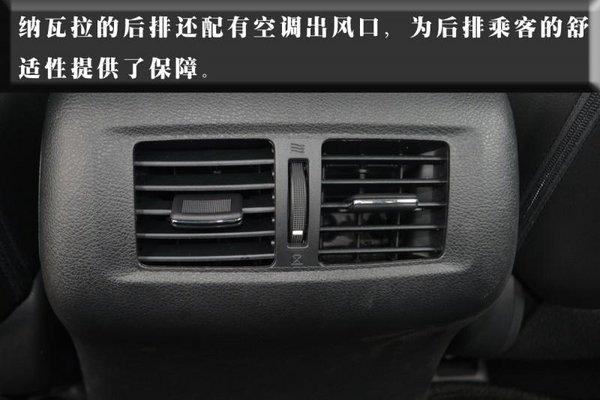 郑州日产纳瓦拉 实用与情怀个性座驾-图19