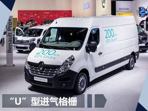 华晨雷诺国产新车计划提前揭秘 将推3款商用车-图6