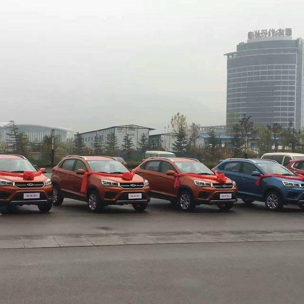 奇瑞瑞虎3x新车上市发布会稿件-图5