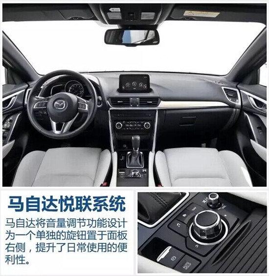 一汽马自达CX-4正式上市 售价14.08万起-图8