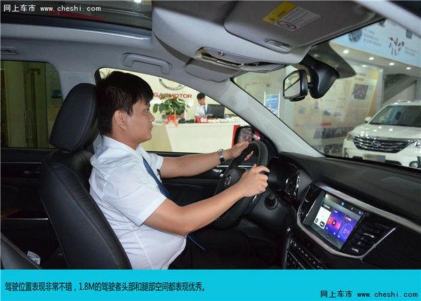 """""""7""""开得胜 都市5座大SUV GS7深圳实拍-图17"""