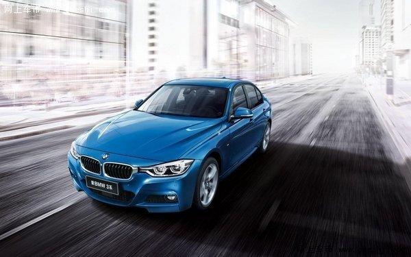 新BMW 3系 忠于纯粹-图1