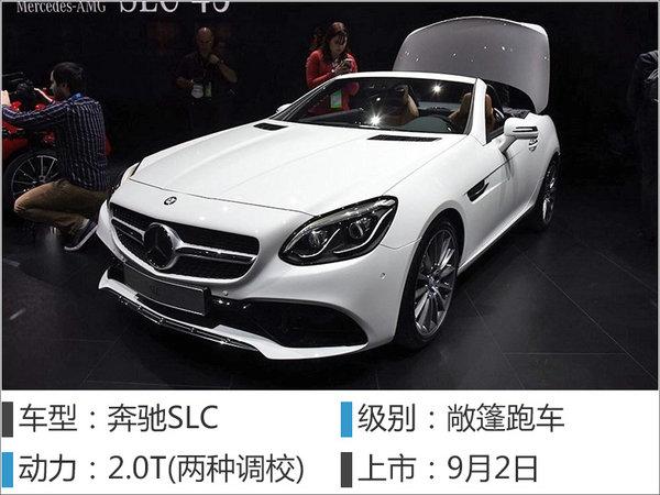 """2016成都车展新车汇总 14款""""扎堆""""上市-图12"""