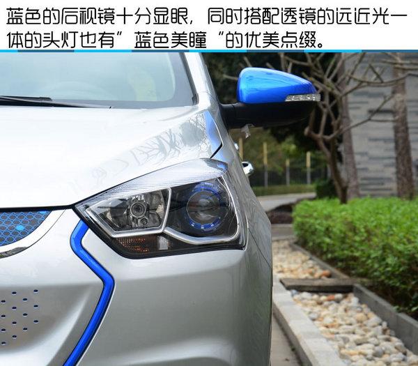 试驾江淮iEV6S 蓝色元素包裹着的电动SUV-图5