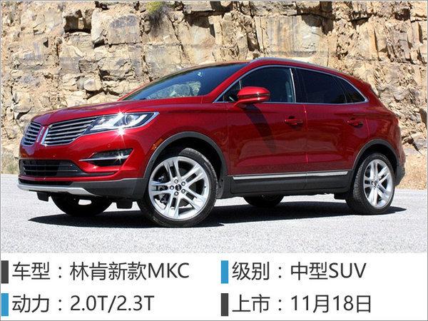 26款SUV本月18日首发/上市 多为国产车-图22