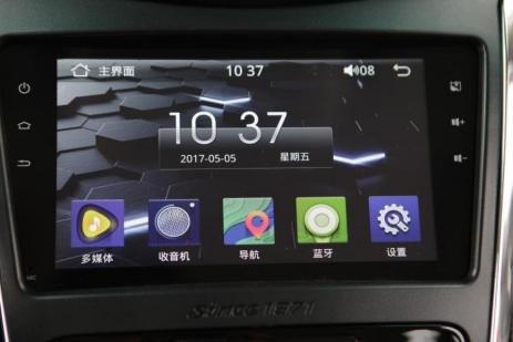 最具性价比的紧凑型7座SUV  SWM斯威X3购车手册-图13