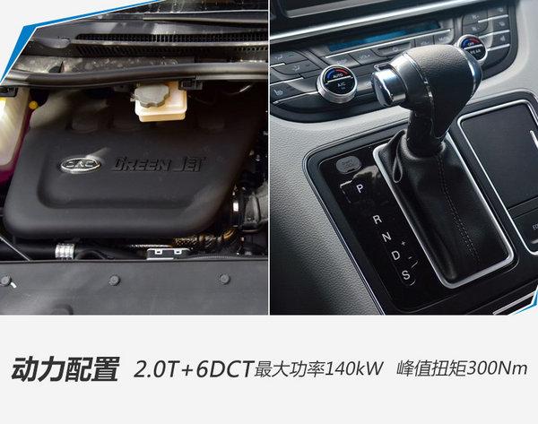江淮高端MPV瑞风M6正式上市-图9