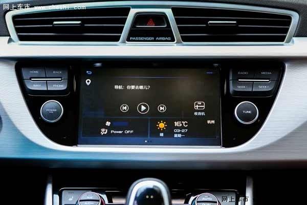 智能互联SUV 试吉利博越3.0智能语音系统-图4