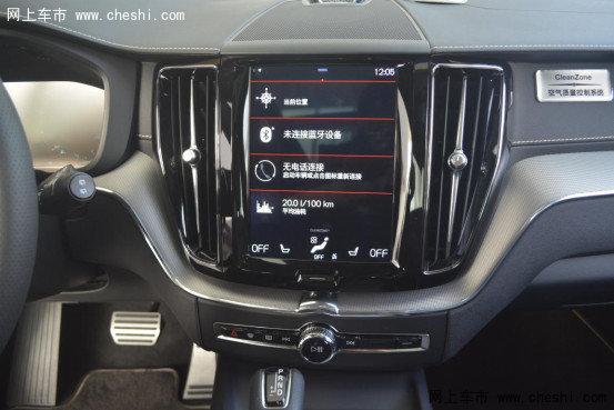 沃尔沃全新XC60 正式上市 深圳实拍-图8