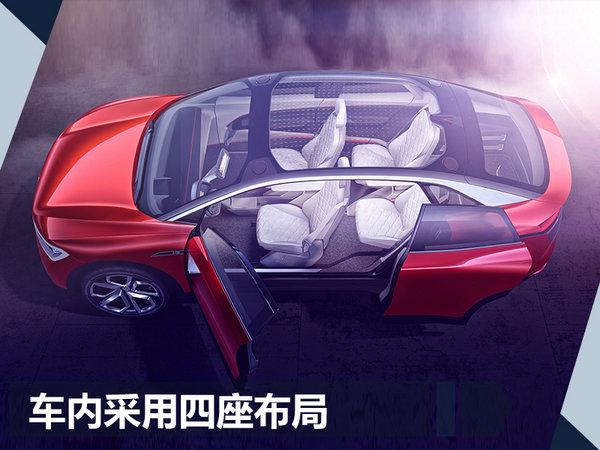 大众将投入超1500亿元 开发50款纯电动汽车-图2