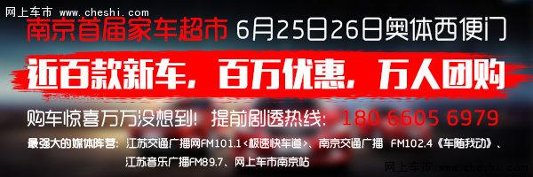 北汽集团目标跻身中国汽车行业第一阵营-图3