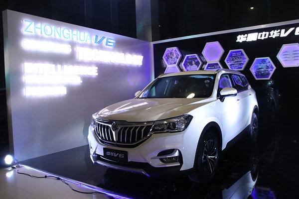 智能科技汽车单品 华晨中华V6售8.79万-图7