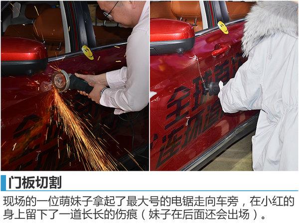 新车被撞后惨遭虐待 奇瑞瑞虎7暴力拆解-图5