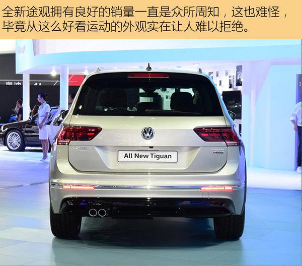 '这不是大迈X7' 全新一代Tiguan车展实拍-图10