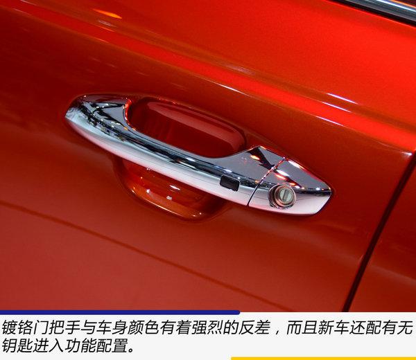 像索兰托那样粗犷 广州车展实拍起亚全新SUV NP-图10
