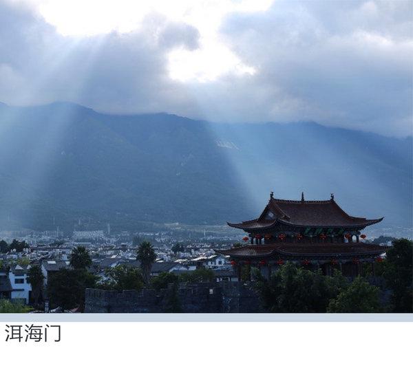 """昌河Q35&M70""""茶马古道行""""长篇游记(上)——多彩云南-图28"""