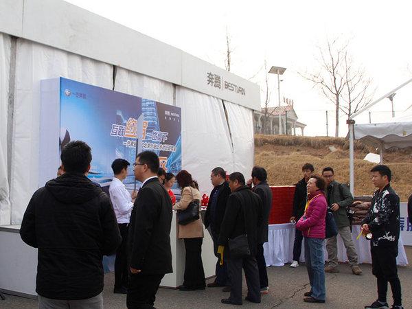 一汽奔腾X40互联SUV 北京站上市试驾会-图4