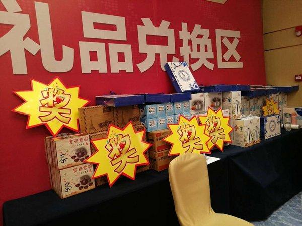 众泰抢购会在武汉绿地铂瑞酒店圆满结束-图5