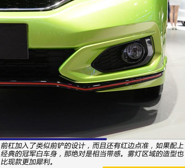 人人都买得起的真超跑 广汽本田飞度潮跑版实拍-图5
