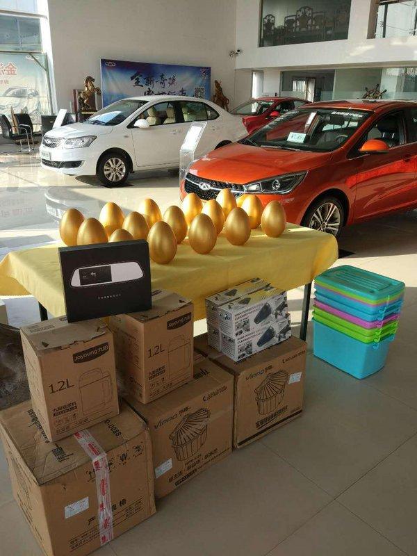 奇瑞瑞虎3x新车上市发布会稿件-图6