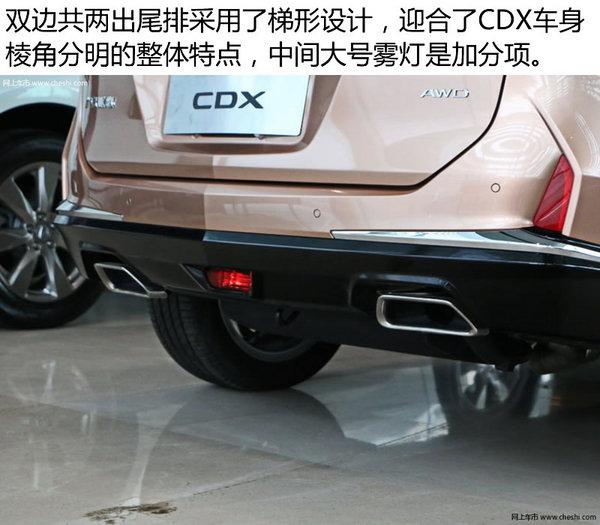 鸿运国际复兴就靠你了!广汽讴歌CDX四驱版 实拍-图9
