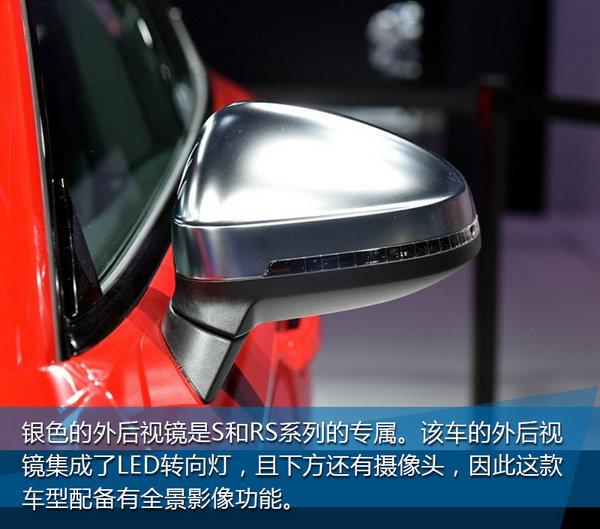 美学与性能兼顾 实拍新奥迪S5 Sportback-图7