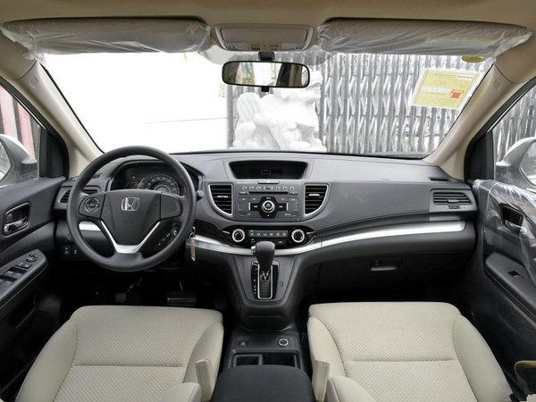 东风本田CR-V最高优惠1.6万 欢迎垂询-图3