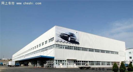 华晨宝马沈阳铁西工厂参观时间为8月27日—28日