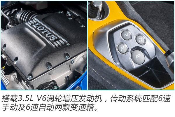 路特斯新款跑车将于年内上市 百公里加速3.9秒-图6