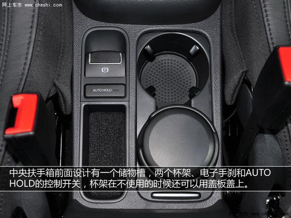 这套多媒体系统配备了导航、倒车影像以及蓝牙电话,其他配置车型也可以选装这套带导航的系统,屏幕上方的卡槽真的非常实用。自动空调的功能也和其他大众车型一样,只是在造型上稍有区别,操作使用的方法也没有什么区别。中央扶手箱前面设计有一个储物槽,两个杯架、电子手刹和AUTO HOLD的控制开关,杯架在不使用的时候还可以用盖板盖上。虽然选装了无钥匙进入以及启动系统,但是钥匙的造型与普通的大众车型并无区别。 销售专线:〔销售部〕150-0119-9617 水经理