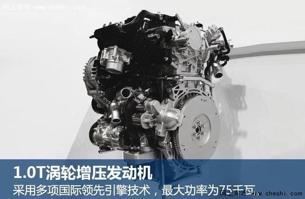 传祺投产两款全新发动机 10款车将搭载-图2