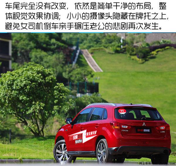 SUV界的郭德纲 试驾广汽三菱新劲炫ASX-图4