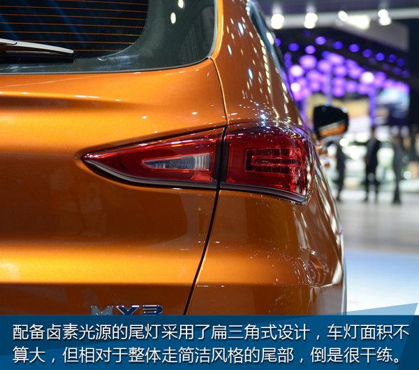 这车肯定会火 上海车展东风风度MX3实拍-图13