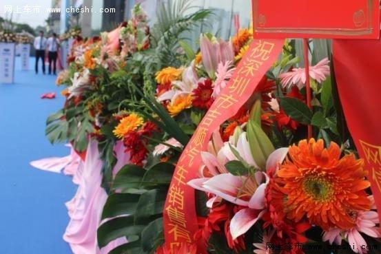 深圳吉顺4S店开业盛典圆满礼成-图2