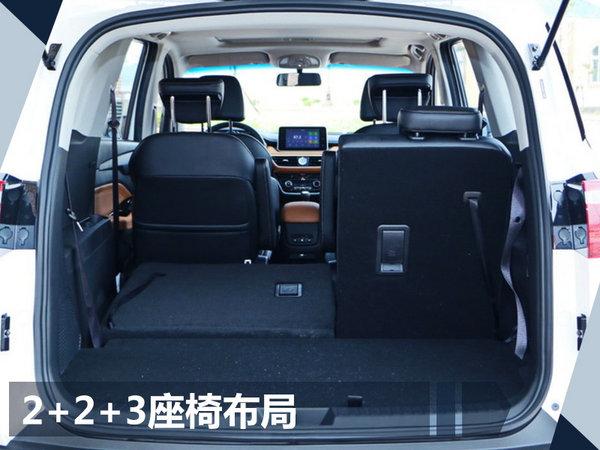 五菱宏光S3将于11月上市 配置曝光共7款车型-图10