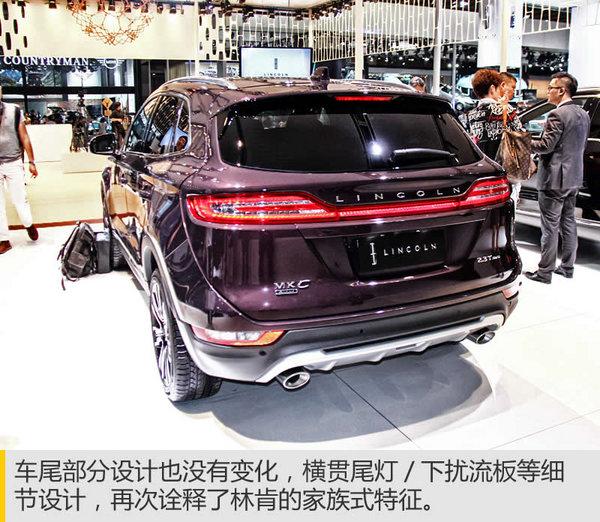 配置有所升级 林肯新款MKC广州车展实拍-图9