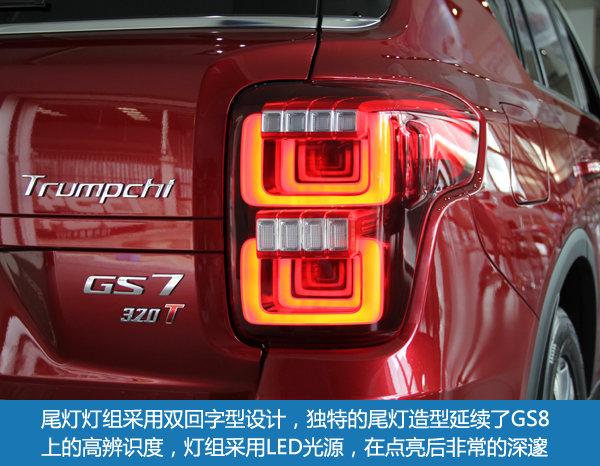 都市大5座SUV 东莞实拍广汽传祺GS7-图8
