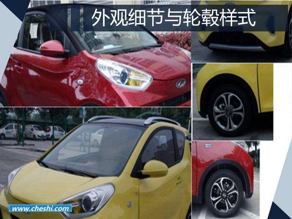 奇瑞开启产品攻势 4款新车将于九月密集上市-图3