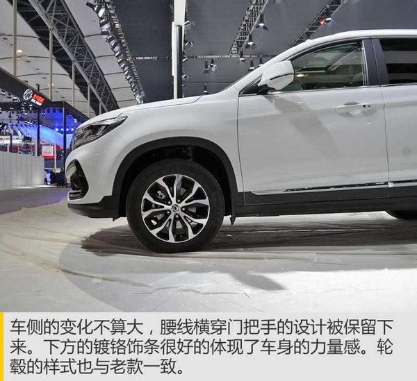 货真价实的全新车型 实拍全新景逸X5-图6