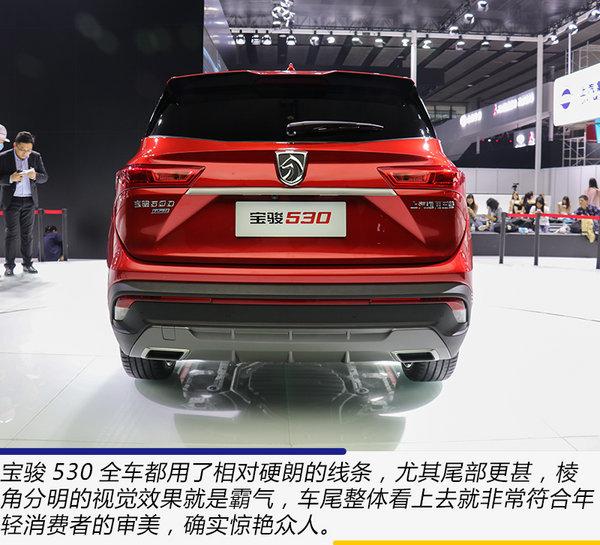 原创度的最高的自主SUV!广州车展实拍宝骏530-图8