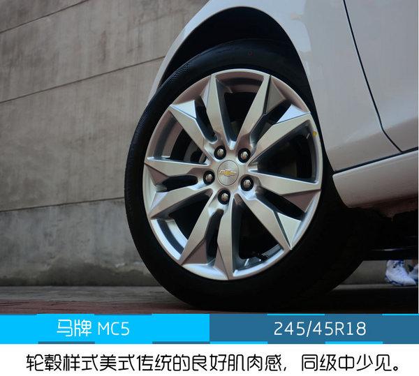 试驾迈锐宝XL 2.5L 舒适充要条件是排量-图8