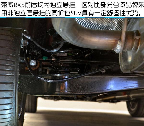 何为互联网汽车 荣威RX5顶配版详尽实拍-图13