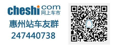风行CM7促销优惠5000元 现车销售-图5